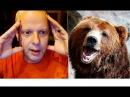 Реакция Американца на Русского медведя против собаки Американский профессор на русском