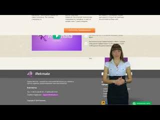 9  Видеоэкскурсия по сайту компании Мегагрупп ру