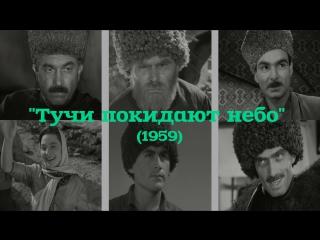 "[native dagestan] х/ф ""тучи покидают небо"""