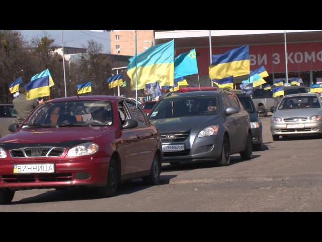 8 марта 2014 Харьков Автомайдан Харьков 9 марта 2014