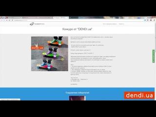 "Результаты конкурса ""Penny Board за репост от Интернет-магазина """