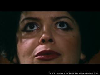 Кот с нефритовыми глазами / Смотри, как я убиваю / Il gatto dagli occhi di giada / Watch me when I kill