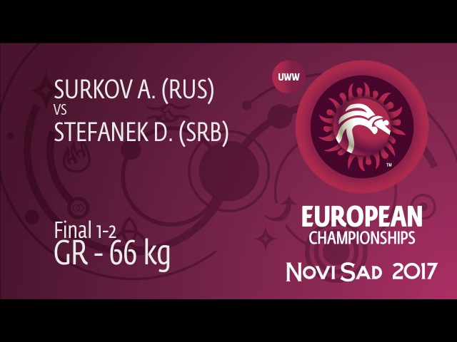 GOLD GR - 66 kg: A. SURKOV (RUS) df. D. STEFANEK (SRB) by TF, 12-1