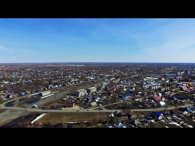 Алтай Поселок Тальменка с высоты птичьего полета 2017