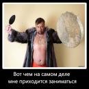 Фотоальбом Denis Gavrysh