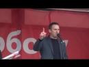 речь Навального