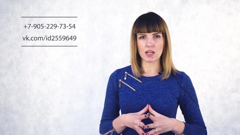 Евгения Вихрова - Специалист по работе с малым и средним бизнесом.