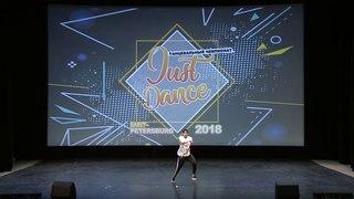 JUST DANCE |  Никита Матвиенко