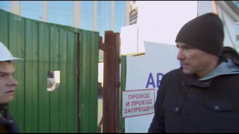 Винни Джонс Реально о России Vinnie Jones Russia's Toughest 4 2013