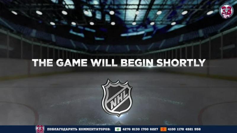 Миннесота Колорадо НХЛ
