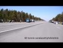 Тормозной путь у грузовиков njhvjpyjq genm e uhepjdbrjd