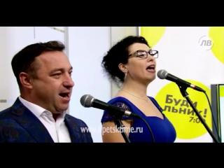 Best show \ tv live \ сергей жаринов и надежда королёва