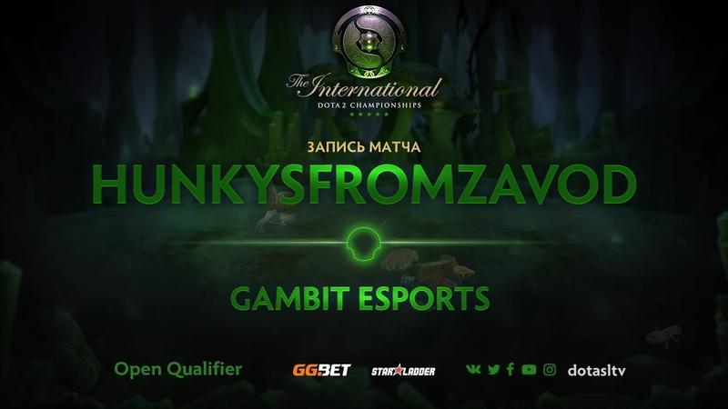 HFZ против Gambit Esports, Первая карта, Открытая СНГ квалификация к TI8