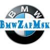 БМВ разборка BZM