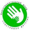 Blagotvoritelny-Fond Schastlivoe-Detstvo