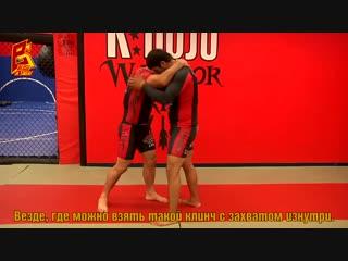 Болевые на ноги из стойки для грэпплинга и MMA ,jktdst yf yjub bp cnjqrb lkz uh'ggkbyuf b mma