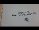 Печать бланков