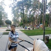Карина Оныкиенко
