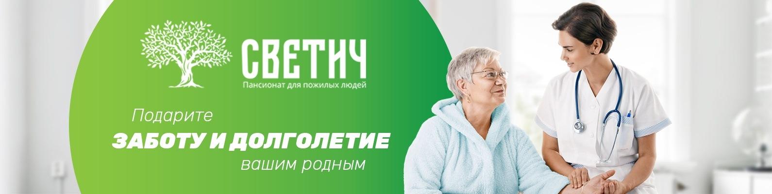 Частный пансионат для пожилых людей в калуге частные дома престарелых недорогие московская область