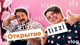 Вечеринка . Диалог о сексе. Влог с открытия онлайн секс-шопа в Москве 18+ | proSack vlog #4