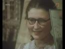 Свои совсем особые стихи. 1982г г.Ленинград. Док. фильм СССР.