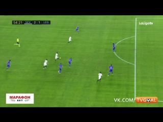 Севилья 2-1 Леганес | Сарабия