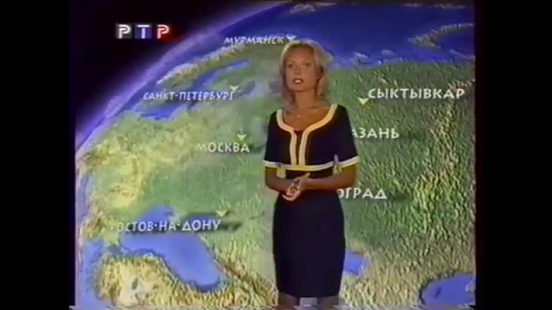 Метео ТВ (РТР, 08.07.2001)