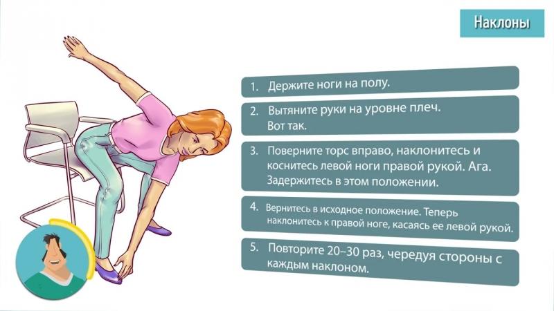 6 упражнений для плоского живота, которые можно делать на стуле. Давайнаспор