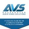 AVS Kazakhstan (Аудио Видео Решения)