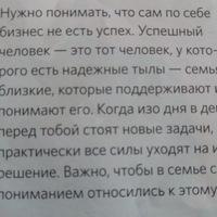 Яценко Виктор