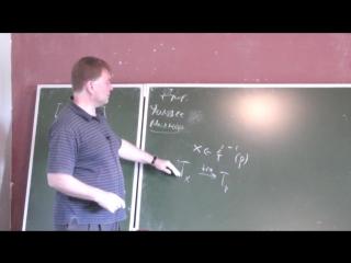 Параллелизуемые сферы и алгебры с делением [2] // Владимир Успенский