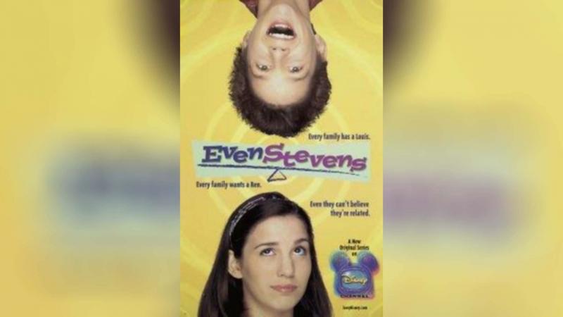Зажигай со Стивенсами (1999