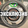 Двигатели Дуюнова | Maklaud Partner Group