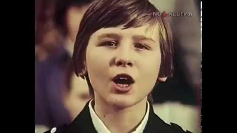 Песня Крейсер Аврора Ленинградский Дворец пионеров