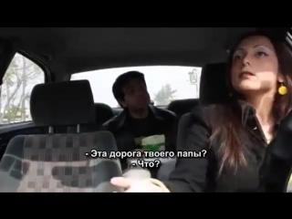 Экзамен по вождению в Израиле