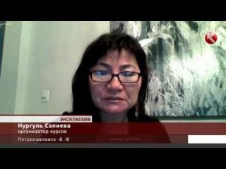 ЭКСКЛЮЗИВ: Пропавший в США казахстанский гинеколог рассказал КТК о причинах «бе...