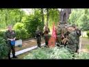 Мемориал Каврино Пушкиногорского района 18 07 2013 год