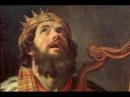 Песня. Покаяние Давида. Псалом 50.