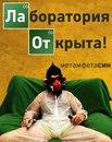 Фотоальбом человека Михаила Сина