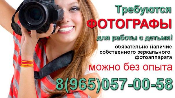 фото в какие журналы требуются фотографы раскраска волком для