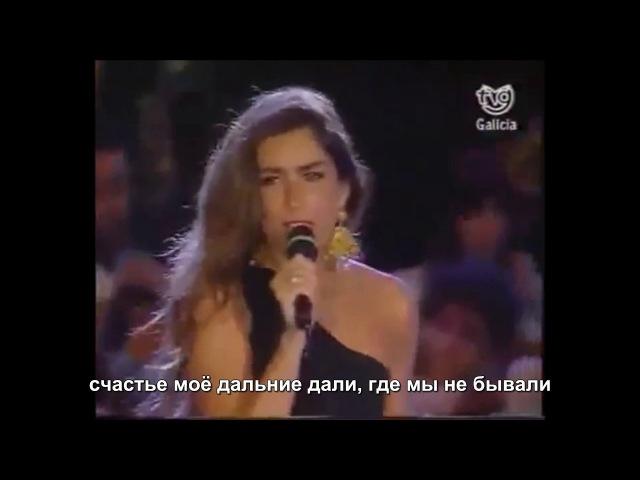 Al Bano - Felicità (Russian)