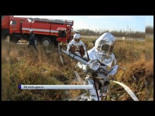 Пожар в хранилище нефтепродуктов
