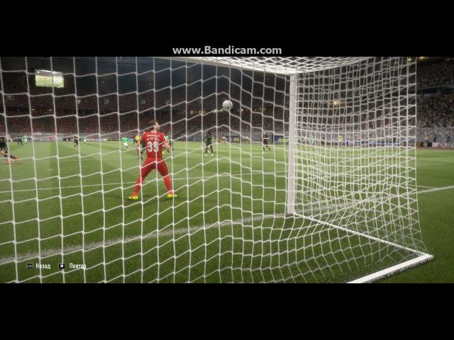Fifa 17 Edmilson Fernandes
