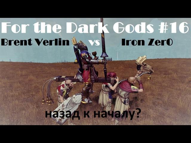 For the Dark Gods 16 Brent Verlin vs Iron Zer0