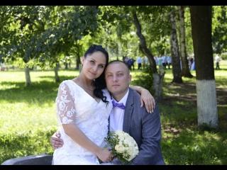 Свадебный клип. Наша СВАДЬБА 4 августа 2017 год!