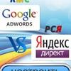 Настройка РК | Яндекс Директ | Google Adwords |