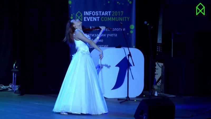 INFOSTART EVENT 2017 COMMUNITY