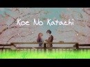 Koe no Katachi Soundtrack [聲の形] - Beatiful Piano Mix 【作業用BGM】