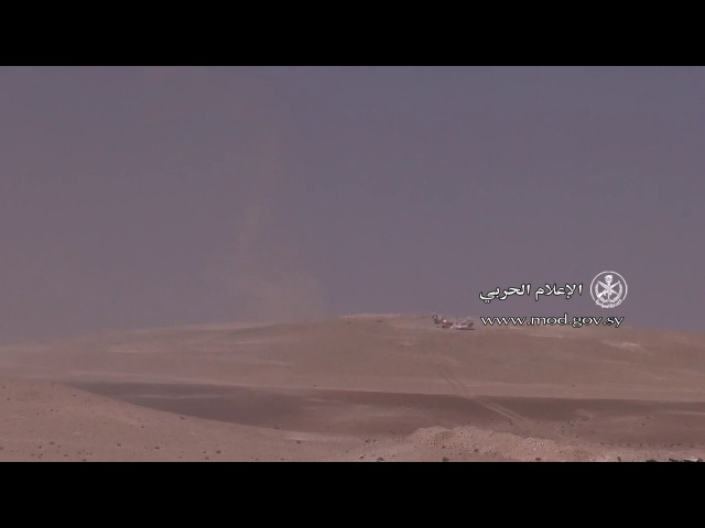 From advancing the Syrian army and allied forces towards Kirkuk northeast of Palmyra