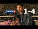 Отличная Русская мелодрама,ДВА БЕРЕГА У РЕКИ,серии 1-4,про любовь и про деревню